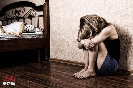 Domestic violence CN