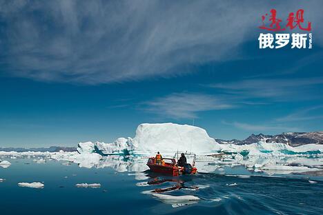 Arctic CN