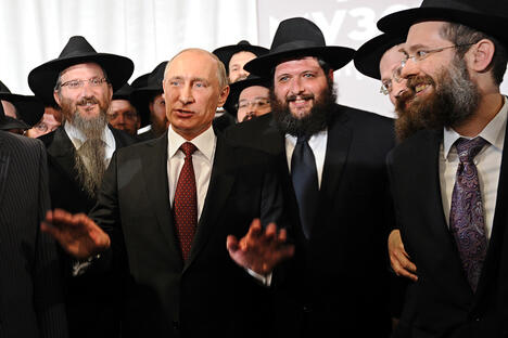 Russia's President Vladimir Putin  at the Jewish Museum and Tolerance Centre in Moscow
