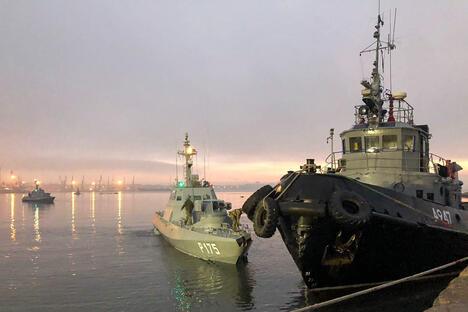 Ukraine ships