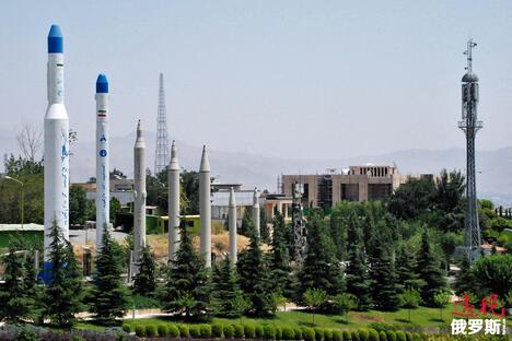 Tehran missiles