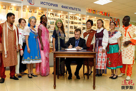 Peoples' Friendship University of Russia (RUDN) CN