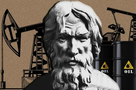 How was oil discovered in Russia