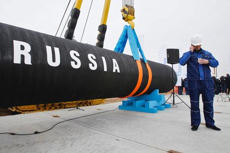 Nord Stream pipline