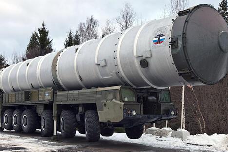 A-235 Nudol system
