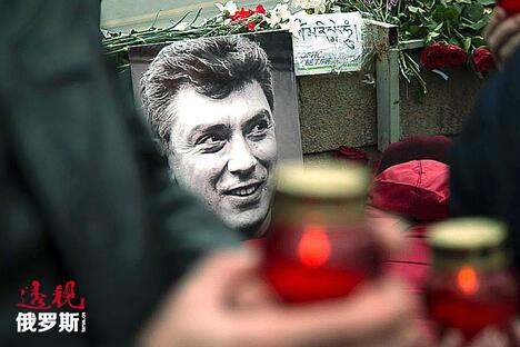 Nemtsov CN