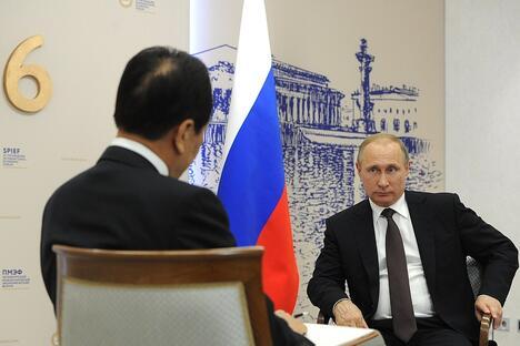 Putin Xinhua