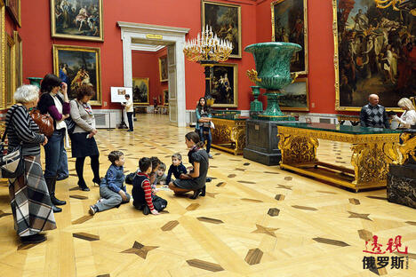 museums in Moscow and Spb CN