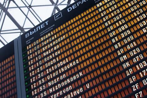 Timetable in Vnukovo Airport