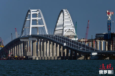 Crimean bridge
