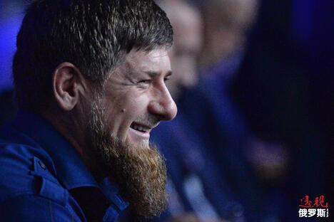 Ramzan Kadyrov CN