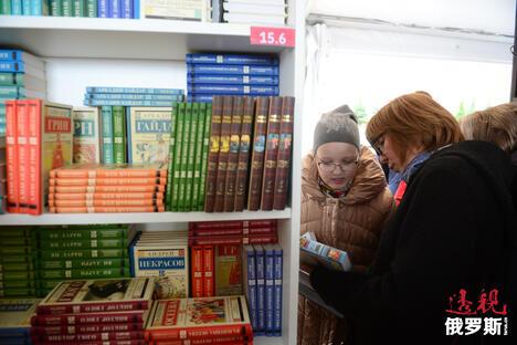 Moscow book fair