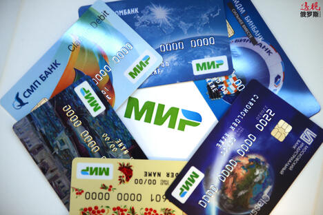 MIR payment system