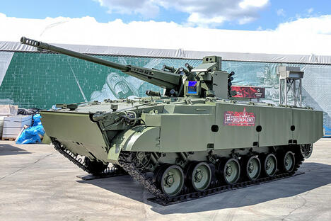 BMP-1 Basurmanin