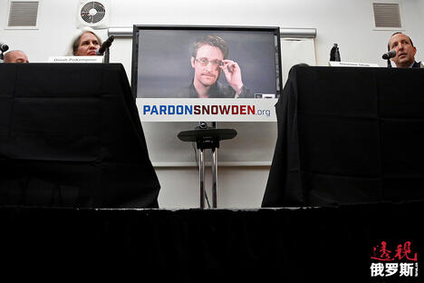 Edward Snowden CN