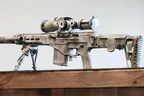 SVCh sniper rifle