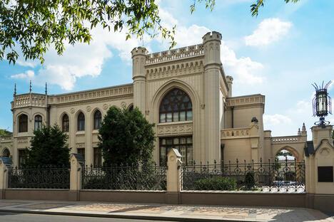 Morozov mansion