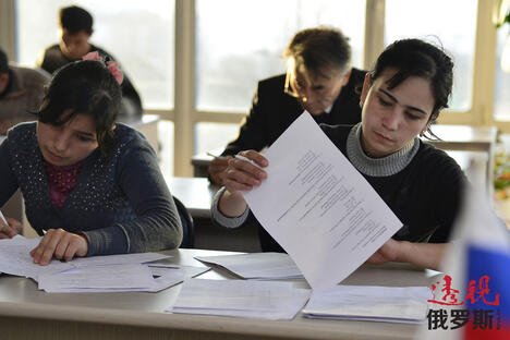 Russian language test