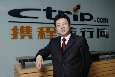 中国携程旅行网副总裁郭东杰先生。摄影:携程旅行网提供