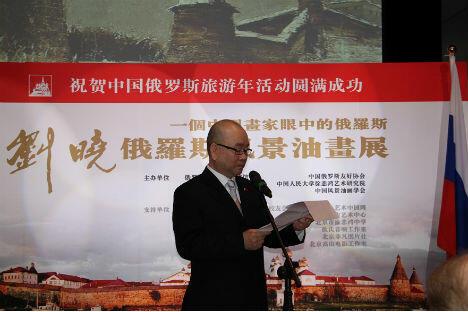 图中:画家和美术评论家刘晓在开幕式上发言。/图片由北京俄罗斯文化中心提供。