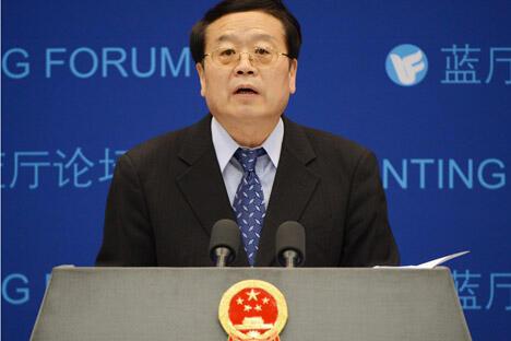 摄影:AFP East News