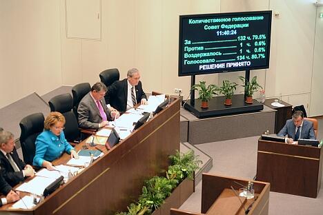 联邦议会正在对集会法修正案进行投票表决。摄影:俄通社-塔斯社 (ITAR-TASS)
