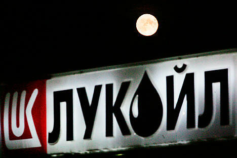 卢克石油公司商标。摄影:AP
