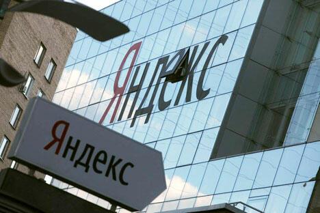 YANDEX公司的莫斯科总部。摄影:《生意人报》 (Kommersant)