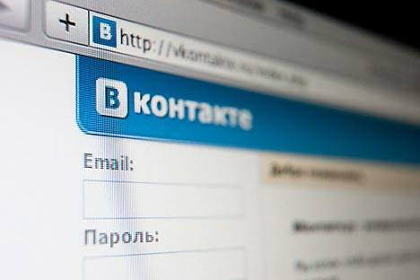 俄罗斯最流行的社交网络《VKontakte》。摄影:PhotoXPress