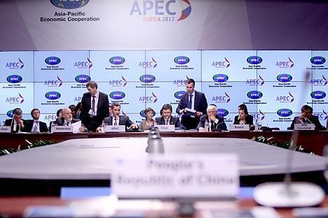 圣彼得堡亚太经合组织成员国部长级会议上,通过了创建中心企业信息库的决议。图片来源:新华社