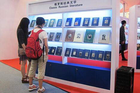 北京国际图书博览会的俄罗斯经典文学展位。摄影:塔季扬娜•先科娃