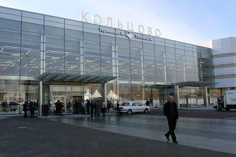 图中:叶卡捷琳堡科利佐沃机场 是俄罗斯最大的支线机场,图片来源:《生意人报》
