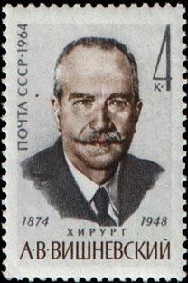 亚历山大•维什涅夫斯基的肖像邮票