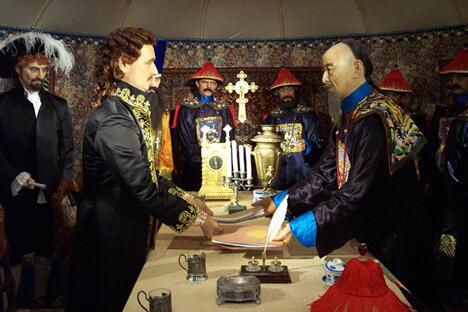 签订《尼布楚条约》模拟复原场景。