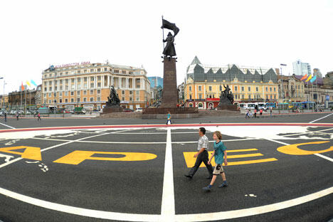 符拉迪沃斯托克中央广场。图片来源:俄新社