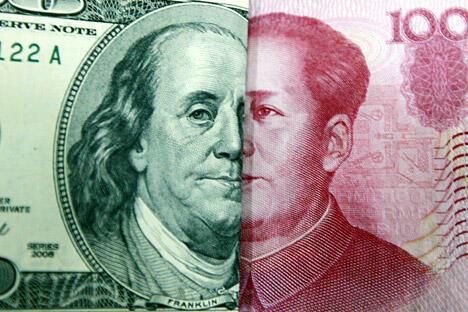 目前,中国仍然是美国的最大债权国,共持有美国国债近1.2万亿美元。图片来源:AFP/EastNews