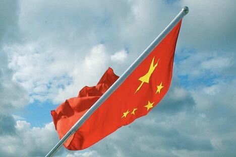 通过推行改革,中国融入了活跃的国际贸易体系并创造了世界经济的奇迹。图片来源:俄新社