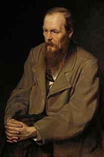 《费奥多尔·陀斯妥耶夫斯基肖像》瓦西里·佩罗夫作于1872年。藏于特列季亚科夫画廊