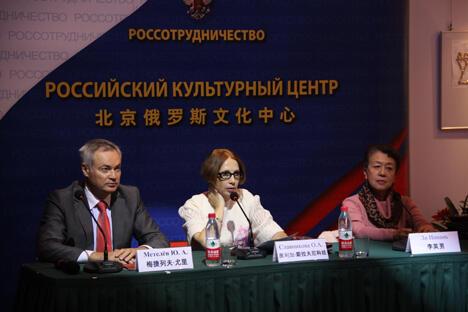 图片来源:俄桥和国际人文合作暑驻华代表处