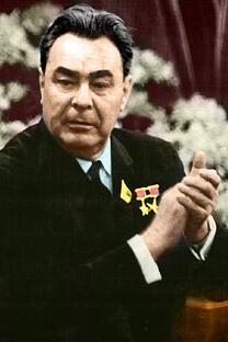 苏共中央总书记列昂尼德•勃列日涅夫。摄影:Kohls Ulrich