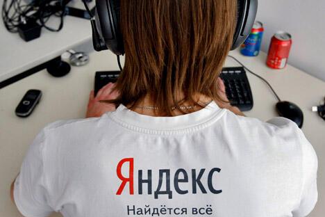 Yandex是俄罗斯最大的互联网公司,其同名搜索引擎约占俄罗斯国内互联网搜索引擎市场份额的60%。该公司同时还提供一系列其它相关服务。图片来源:生意人报