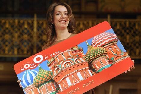 引入旅游通票并非仅仅为吸引游客,这也将有助于树立莫斯科为游客提供便利的良好城市形象。图片来源:塔斯社