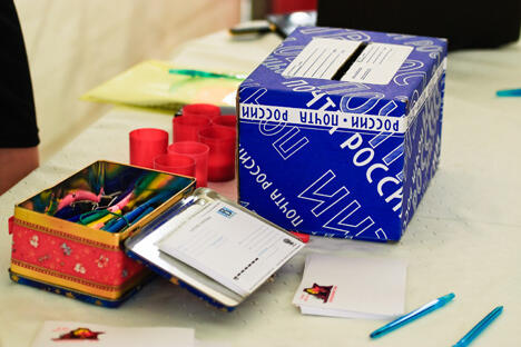 现代俄罗斯邮政局。图片来源:Lori/LegionMedia