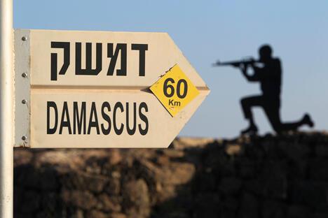 """俄罗斯正在对关于以色列空军突袭叙利亚境内目标的消息进行核实,并警告说,该消息如被证实,将意味着以色列""""对联合国宪章的粗暴践踏""""。图片来源:AP"""