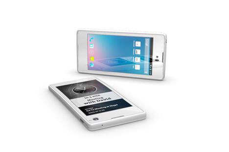 一家不知名的俄罗斯公司推出的一款手机获得CNET.com网站所颁发的消费电子展奖项。图片来源:www.yotaphone.com