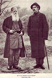 马克西姆•高尔基与列夫·托尔斯泰