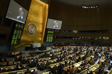 图片来源: AFP / East News