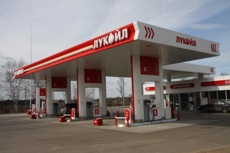 俄罗斯石油巨头卢克石油公司市场重心开始移向东部市场。图片来源:LUKOIL
