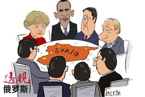 叙利亚局势与此前的所有冲突有着根本的不同,各大国对叙局势的应对正处于无序状态中。制图:Elkin