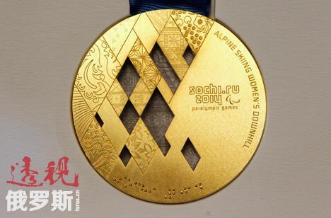 索契冬奥会开幕前的第250天,即将颁发给冬奥会获胜者的奖牌面世。来源:AP